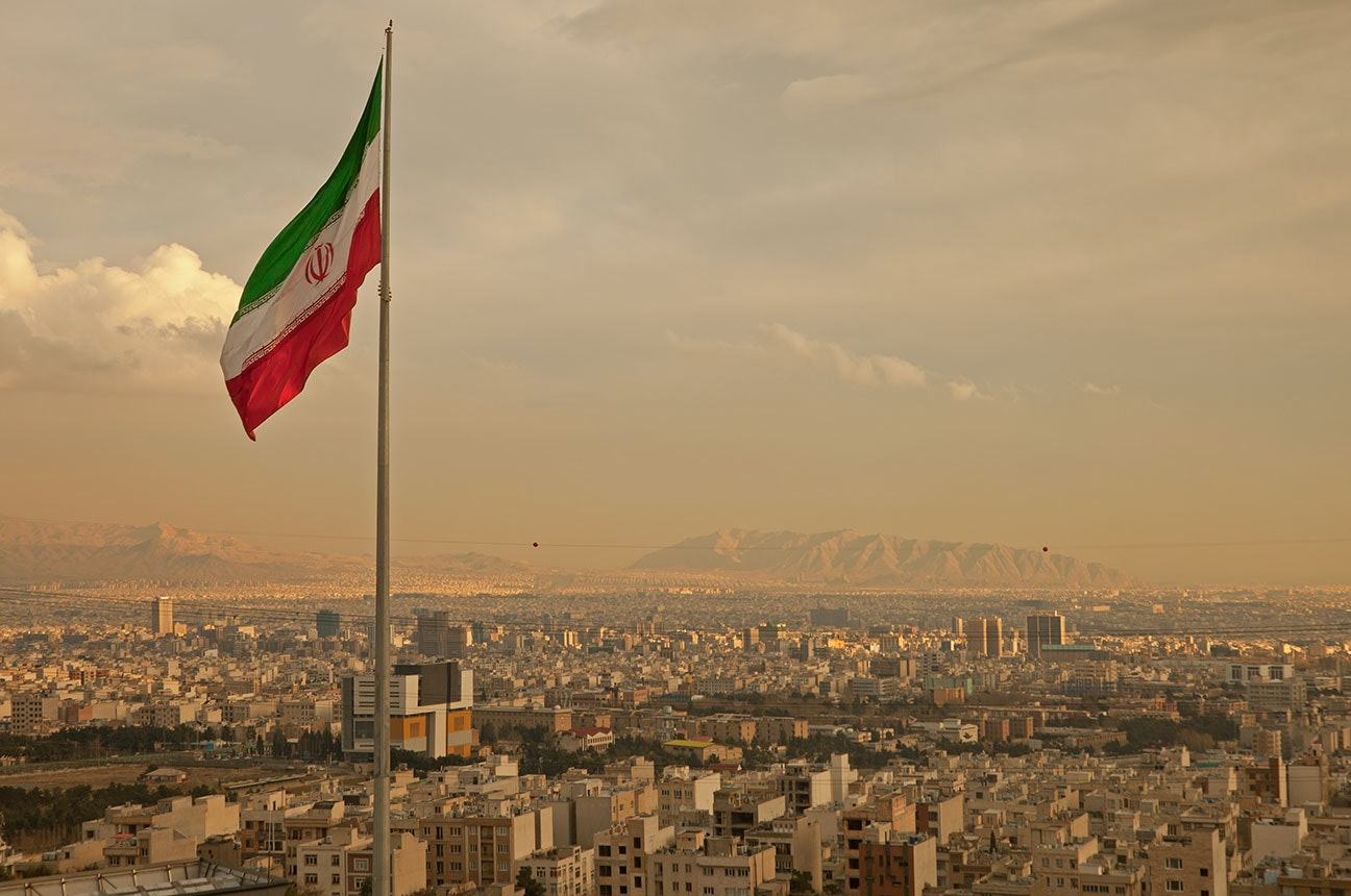 Iran City Top Web